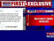 Mayawati permanently makes her break up with Akhilesh Yadav's SP