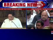 Mayawati slams BJP after defeat in Rajya Sabha polls, says SP-BSP ties unaffected