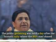 Mayawati takes a jibe at Samajwadi Party workers during poll rally