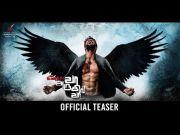 Meendum Vaa Arugil Vaa - Official Teaser #1 | Jaya Rajendra Cholan | Santosh Prathap, BiggBoss Aarav