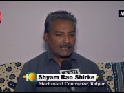 Meet Shyam Rao Shirke who makes tea from gas emitted by sewage sludge