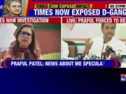 Mere speculation, says Praful Patel as ED summons him over alleged land deal in Mumbai with Dawood man