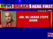 #MeToo: Union minister MJ Akbar resigns from his post over sexual harassment charges