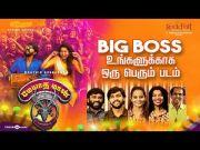 Meyaadha Maan - Bigg Boss Special