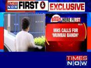 MNS calls for Mumbai bandh after ED summons Raj Thackeray