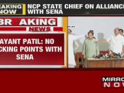 Modalities with Shiv Sena to be discussed: Jayant Patil