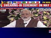 Modi thanks gathered MPs at NDA meet