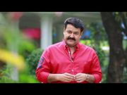 Mohanlal Message Video 2