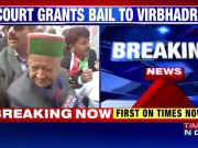 Money laundering case: CBI court grants bail to ex-Himachal Pradesh CM Virbhadra Singh