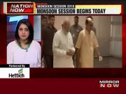 Monsoon Session to begin from today