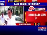 MP CM Kamal Nath's nephew Ratul Puri arrested by ED in bank fraud case