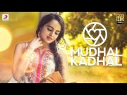 Mudhal Kadhal Song Teaser   Ajmal   Michelle Shetty   Vikram Anand