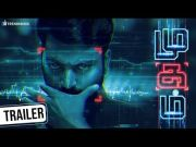 Mugam Trailer | Latest Tamil Movie | Kalaiyarasan | Achu Rajamani | TrendMusic