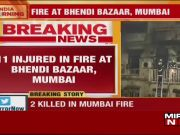 Mumbai: 2 killed after fire broke out at Bhendi Bazaar
