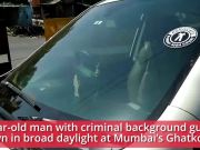 Mumbai: 35-year-old with criminal background gunned down in broad daylight