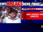 Mumbai: Dawood Ibrahim' nephew Rizwan Kaskar arrested while trying to leave country