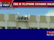 Mumbai: Massive fire breaks out at MTNL building in Bandra