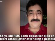 Mumbai: Rs 90 lakh held up, PMC depositor dies after protest