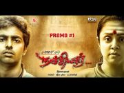 Naachiyaar - Promo Video   Director Bala   Jyotika, G. V. Prakash