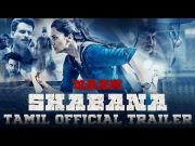 Naam Shabana Official Tamil Theatrical Trailer | Releases 31st March 2017