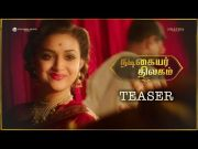 #NadigaiyarThilagam Teaser - Keerthy Suresh | Dulquer Salmaan | Samantha