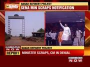 Nanar refinery project: Shiv Sena minister 'scraps' notification, CM Fadnavis in denial