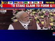 'NARA' is our new slogan, says Modi