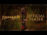 Naragasooran - Official Teaser | Arvind Swami | Shriya Saran | Sundeep Kishan | Indrajith | Aathmika