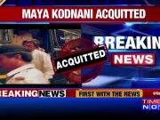 Naroda Patiya verdict is out, Maya Kodnani acquitted by Guj HC