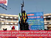 National Police Commemoration Day: Country pays tribute to over 34,000 police martyrs