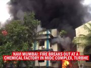 Navi Mumbai: Major fire at chemical factory in MIDC industrial complex