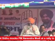Navjot Singh Sidhu once again takes a dig at PM Narendra Modi