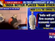 NDA 2.0 first anniversary: From surgical strike to Jan Dhan yojna, Sabka Saath Sabka Vikas drives us to strive hard, says PM Modi in audio message