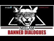 Neelam Tamil Movie | Banned Dialogues | Venkatesh Kumar G | M S Viswanathan