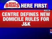 New domicile rules for J&K: Over 15 years of stay in UT must for eligibility