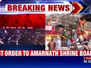 NGT says no to chanting of 'mantras' or 'jaykaras' in Amarnath
