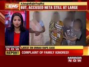NHRC issues notice to UP government on Unnao incident