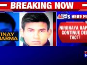Nirbhaya case: Death row convict Vinay files mercy plea with President