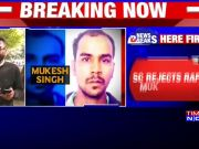 Nirbhaya case: Supreme Court dismisses mercy rejection plea of Mukesh