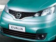 Nissan Evalia Launch