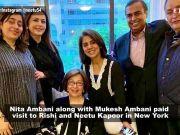 Nita Ambani along with Mukesh Ambani visit Rishi and Neetu Kapoor in New York