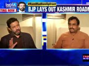 No mercy for terrorists, says BJP a day after breaking alliance with PDP in J&K