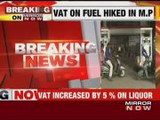 Now, 5% VAT on liquor, petrol and diesel in Madhya Pradesh
