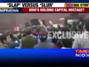 Now, Ashish Khetan alleges assault inside Delhi secretariat; police called in
