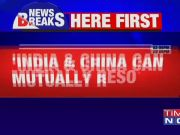Now China rejects US mediation offer to end border tensions with India