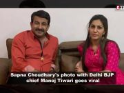 Now, Haryanvi sensation Sapna Choudhary's photo with Delhi BJP chief Manoj Tiwari goes viral