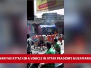 Now, kanwariyas attack vehicle in UP's Muzaffarnagar, video goes viral