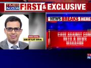 NSA Ajit Doval's son files defamation case against Caravan magazine