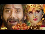 Om Namo Venkatesaya Teaser | Nagarjuna | Anushka | Pragya | Sourabh | #ONVTeaser | Jagapathi Babu