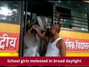 On cam: Miscreants molest, assault school girls in UP's Fatehpur